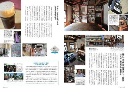 002 of 11k-12-ichinomiya10.4信金ビザカード記事_R.jpg