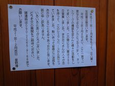 091229_38yaclose003_s.JPG
