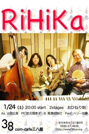 150124RiHiKa_live@三八屋 .jpg