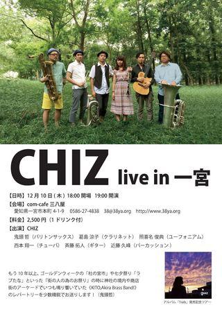 151210Chiz_ライブ三八屋bill_16w.jpg