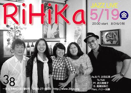 170519RiHiKa live in com-cafe三八屋 170502_16w.jpg