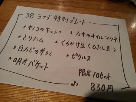 2014-02-06 19.47.26_s.jpg