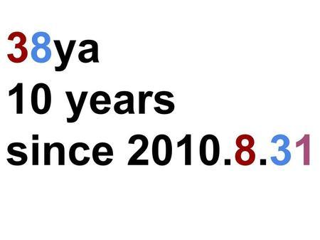 20200831 com-cafe三八屋 38ya 10 years since 2010.8.31.jpg