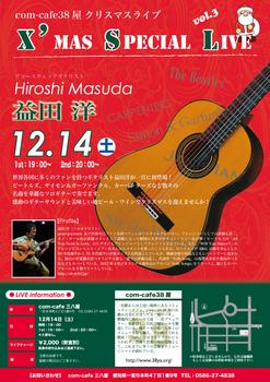 hiroshi_masuda.jpg