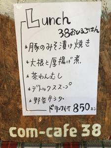 IMG_2783.JPG