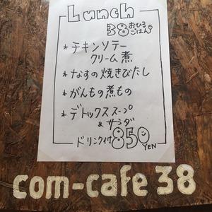 IMG_4066.JPG