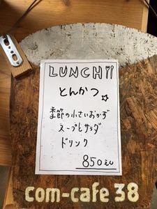 IMG_5028.JPG