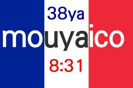 38ya_1920px-Flag_of_France.jpg