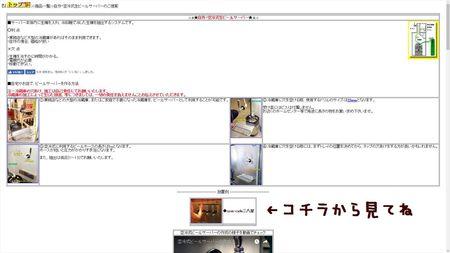 スクリーンショット 2016-06-29 14.42.13_1.6wテキスト.jpg