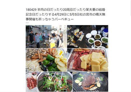 スクリーンショット 2018-05-02 12.08.00_w3.2k.jpg