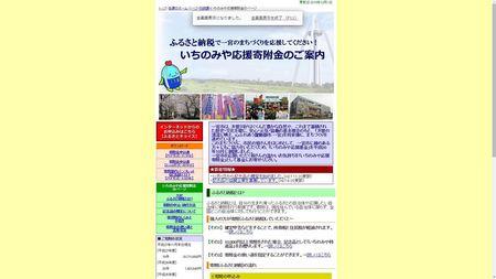 SnapCrab_NoName_2015-12-12_10-5-34_No-00_16w.jpg