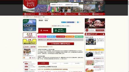 SnapCrab_NoName_2015-12-12_10-5-54_No-00_16w.jpg