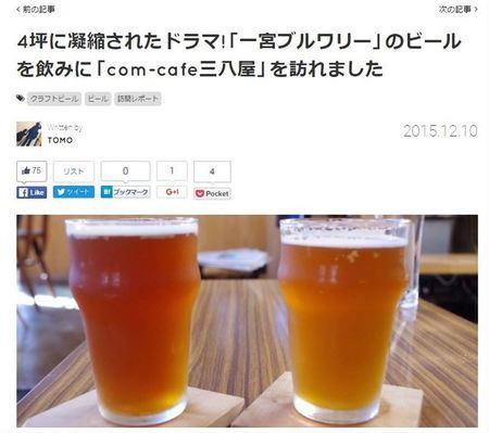 SnapCrab_NoName_2015-12-13_23-33-7_No-00_16w.jpg