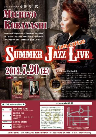 kobayashi_38.jpg