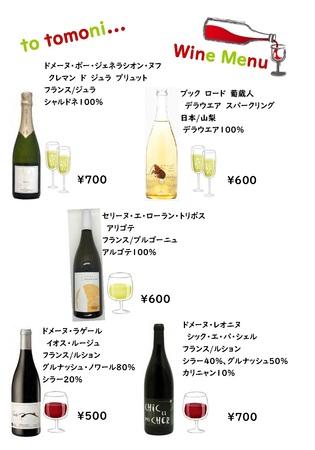 s200817 ピザ屋さんのかき氷とともにボッケーノ セレクトワイン 8月 と共に.jpg