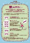 omoikatachi06.jpg