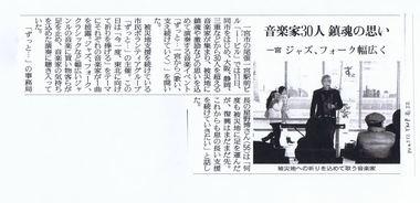 140312_ynp_32_ずっとライブ_16.jpg