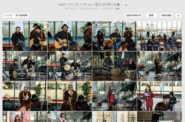 スクリーンショット 2015-03-09 18.26.59_16w.jpg